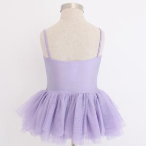 Lilac Tutu